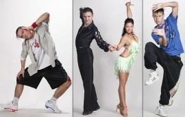 танцы